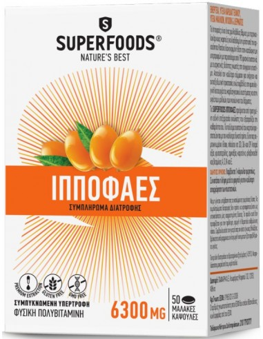 SUPERFOODS Ιπποφαές 50 soft caps