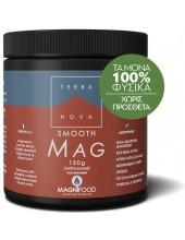 TERRANOVA Smooth Mag, powder 150g