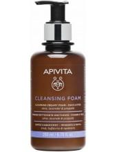 APIVITA Cleansing Foam Face & Eyes 200ml