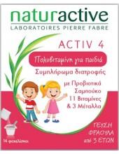 NATURACTIVE Activ 4 Junior από 3 ετών 14 φακελίσκοι