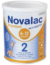 NOVALAC Premium 2, γάλα 2ης...