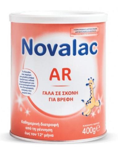 NOVALAC AR Αντι-αναγωγικό γάλα σε...