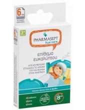 PHARMASEPT Kid Care...