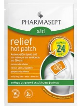 PHARMASEPT Aid Relief Hot...