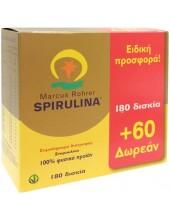 MARCUS ROHRER Spirulina 300mg 180 Caps + 60 Caps ΔΩΡΕΑΝ