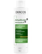 VICHY Dercos Anti-Pelliculaire DS Cheveux Secs 200ml