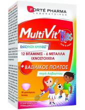 Forte Pharma MultiVit Kids 34g 30 chewtabs