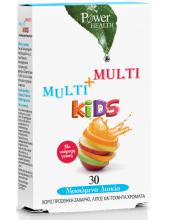 Power Health MULTI+MULTI Kids, 30 chewable tabs