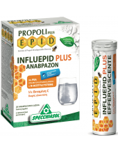 Specchiasol Propoli Plus EPID Influepid Plus 20 αναβράζοντα δισκία