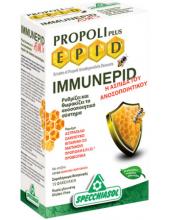 Specchiasol Propoli Plus EPID Immunepid 15 φακελίσκοι