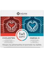 AGAN Cholesten 30 Vegicaps + Free Omega-3 100mg 30 softgels