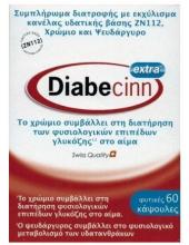 Diabecinn Extra 60 caps
