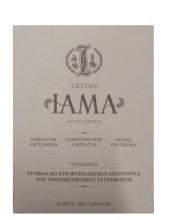 Cretan Iama with Vitamin...
