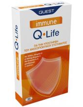 QUEST Immune Q-Life 30 Tabs