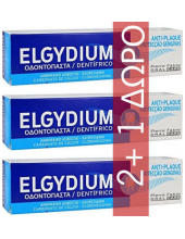 ELGYDIUM Antiplaque Toothpaste 300ml 2+1 ΔΩΡΟ