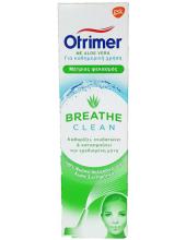 Otrimer Breathe Clean με Aloe Vera 100ml
