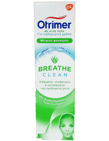 Otrimer Breathe Clean με Aloe Vera 100ml