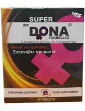 MEDICHROM Super Dona 20 tabs