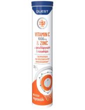 QUEST Vitamin C 1000mg & Zinc 20 αναβράζοντα δισκία