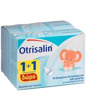 OTRISALIN 20 Εύκαμπτα Ανταλλακτικά μιας Χρήσης 1+1 ΔΩΡΟ