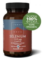 TERRANOVA Selenium Complex 100mg 50 vegetarian caps