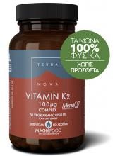 TERRANOVA Vitamin K2 (as MenaQ7) 100mg 50 vegetarian caps