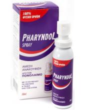 BioAxess Pharyndol Spray 30ml