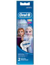 ORAL-B Kids Disney Frozen II Toothbrush for 3+ years of age