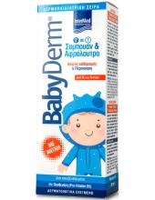 INTERMED Babyderm Delicate 2 in 1 Shampoo & Body Bath 300ml