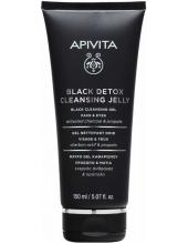 APIVITA Black Detox Cleansing Jelly Face & Eyes 150ml
