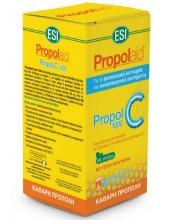 ESI PropolAid Propol C 1000mg 20 efferv. tabs