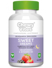 TLC Chewy Vites Adults Sweet Dreams 60 ζελεδάκια
