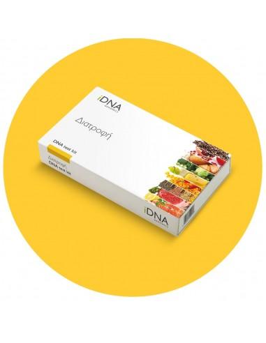 iDNA Genomics Διατροφή DNA Test Kit