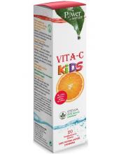 POWER HEALTH Vita-C Kids Stevia 20 αναβράζοντα δισκία