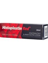 HISTOPLASTIN Red Cream 20ml