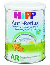 HIPP AR ORGANIC ΒΙΟΛΟΓΙΚΟ ΓΑΛΑ 400 gr