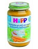 HIPP ΒΡΕΦΙΚΟ ΓΕΥΜΑ ΓΑΛΟΠΟΥΛΑ, ΡΥΖΙ, ΚΑΡΟΤΑ 190 gr