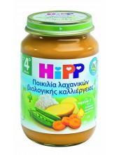 HIPP ΒΡΕΦΙΚΟ ΓΕΥΜΑ ΜΕΣΟΓΕΙΑΚΑ ΛΑΧΑΝΙΚΑ 190 gr