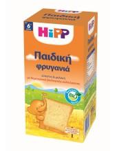 HIPP ΠΑΙΔΙΚΗ ΦΡΥΓΑΝΙΑ 100 gr