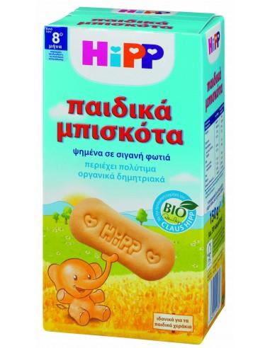 HIPP ΠΑΙΔΙΚΑ ΜΠΙΣΚΟΤΑ ΑΠΌ 8ο ΜΗΝΑ 150gr