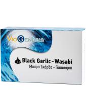 Viogenesis Black Garlic Wasabi 60 Tabs