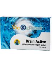 Viogenesis Brain Active 30 Tabs