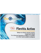 Viogenesis Flevitis Active 30Tabs