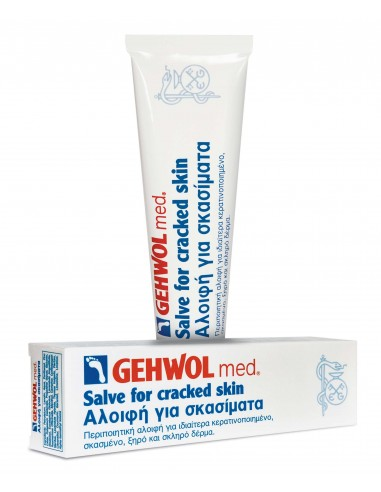 GEHWOL med Salve for Cracked Skin 125 ml