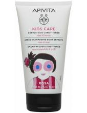 APIVITA Kids Conditioner with Rose & Honey 150ml