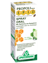 Specchiasol Propoli Plus EPID, oral spray 15ml