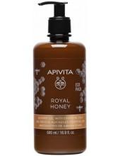 APIVITA Royal Honey Shower Gel with Essential Oils Eco Pack 500ml