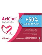 EPSILON HEALTH AriChol 45 tabs