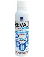 INTERMED Reval Plus Clean Clothes Disinfectant Cotton Fresh 200ml