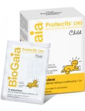 BIOGAIA Protectis Child 7...